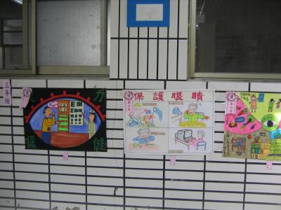 三年级绘画得奖作品高清图片